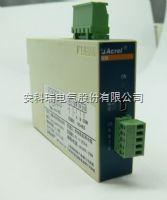 对标准2线电阻信号提供标输出电阻隔离器BM-R/IS