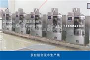 茶叶全自动包装机红茶绿茶龙井白茶花茶中药智能包装机生产线
