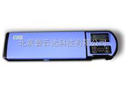 ZYD-NB 便携式农残快速检测仪