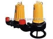 供應AS75-4CB不銹鋼潛水排污泵 無堵塞潛水排污泵 防爆排污泵