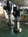 供應CDLF4-100不銹鋼多級離心泵 輕型臥式多級離心泵 輕型多級離心泵