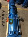 供应50DL*8多级离心泵价格 多级离心泵厂家 立式多级离心泵