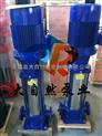 供應125GDL100-20不銹鋼多級離心泵 輕型臥式多級離心泵 輕型多級離心泵