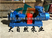 供应IS50-32-160高扬程离心泵 IS清水离心泵 is单级离心泵