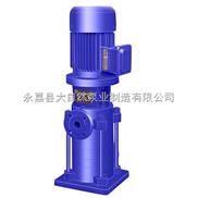 供应100LG不锈钢多级离心泵 轻型卧式多级离心泵 轻型多级离心泵