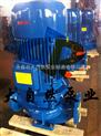供应ISG40-250B单相管道泵 立式热水管道泵 ISG立式管道泵