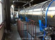 带式真空液体连续干燥机
