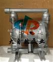 供应QBY-50广州气动隔膜泵 隔膜泵厂家 隔膜泵品牌