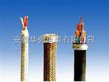WDZ-JVVR 低烟无卤环保电缆