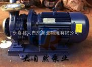 供应ISW40-250(I)管道泵生产厂家 卧式单级管道泵 卧式离心管道泵