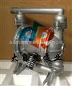 供应QBY-100大自然隔膜泵 隔膜泵生产厂家 上海隔膜泵厂家