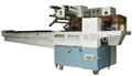 SF-450W/600W月饼面包往复式包装机