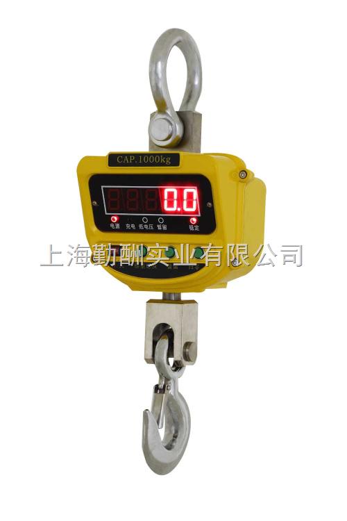 供应北京1T直视电子吊钩秤,鹤岗2T吊秤价格,3T吊钩秤