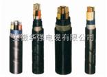 绿色环保电缆型号
