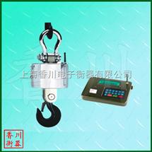 广西5吨无线吊秤,10吨打印电子吊秤,15T无线数传式吊磅