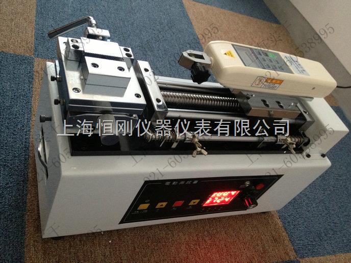 500N电动卧式测试台厂商直销
