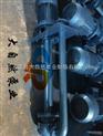 供应40FY-16A工程塑料液下泵 化工液下泵 FY液下泵