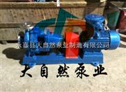供应IS50-32J-125Ais型单级单吸离心泵 高扬程离心泵 is单级离心泵