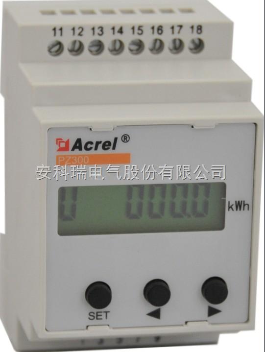 安科瑞导轨式直流电流表P300-DI直销