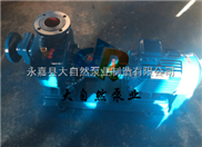 供应50ZX12.5-50高扬程自吸泵 防爆自吸泵 无密封自吸泵