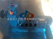 供应80ZX43-17排污自吸泵 卧式自吸泵 无阻塞自吸泵
