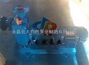 供应ZW100-100-20无阻塞自排污自吸泵 耐酸碱自吸泵 排污自吸泵