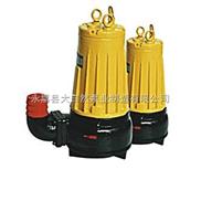 供应AS55-2CB带切割装置潜水排污泵 无堵塞潜水排污泵 自动搅匀潜水排污泵