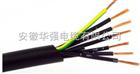 EM-WD-RE 环保电缆