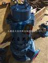 供应QW300-1000-25-110自动搅匀潜水排污泵 不锈钢潜水排污泵 防爆排污泵