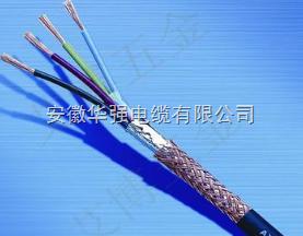 RVVP 屏蔽信号电缆