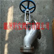 不锈钢反应釜底部上展式放料阀 FL41W-16P
