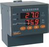 WHD90R-11智能型溫濕度控制器