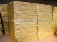 玻璃棉板  A级难燃玻璃棉板食品检测及其它设备