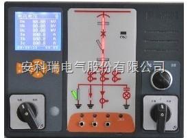 中置柜手车柜环网柜用综合测控装置ASD300可测量电力参数等功能