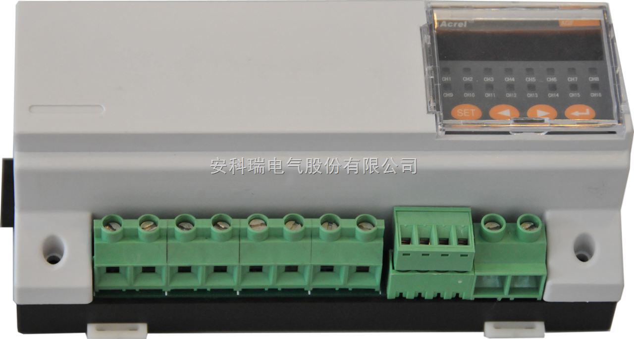 安科瑞导轨式智能光伏汇流采集装置AGF-M4R直销价格