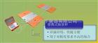 XC-D便攜式電子汽車衡(便攜式汽車地磅)