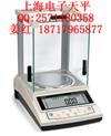 丹东500g天平价格,0-500g高精度电子天平多少钱