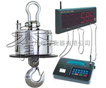 江苏无线耐高温电子吊秤,挂钩电子秤,电子吊磅20吨