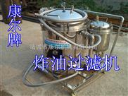 LY-200-广州煎炸油过滤机