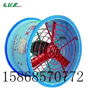 厂价供应优质FBT35-11-2。8/380V防爆防腐轴流风机