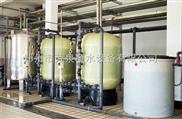 供应fleck软化水设备 富来克软水设备价格 软化水成套设备