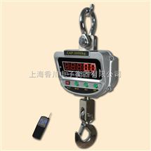 電子吊秤(上海吊秤)