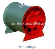 工业排烟风机 htf-6高温轴流风机