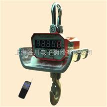 耐高温电子吊秤(上海吊秤)