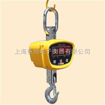 上海吊秤(电子吊秤)