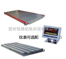 苏州3吨防爆电子秤,1.2*1.2m防爆电子地磅