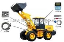 厂家直销装载机 械铲车 大中小型铲车