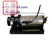 臥式無噪音屏蔽泵——上海方甌公司