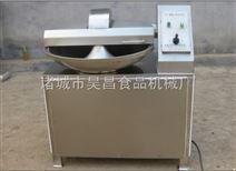 昊昌试验用小型斩拌机型号