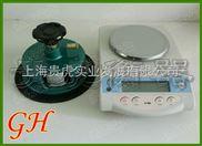 GH-100-电子克重仪的使用方法